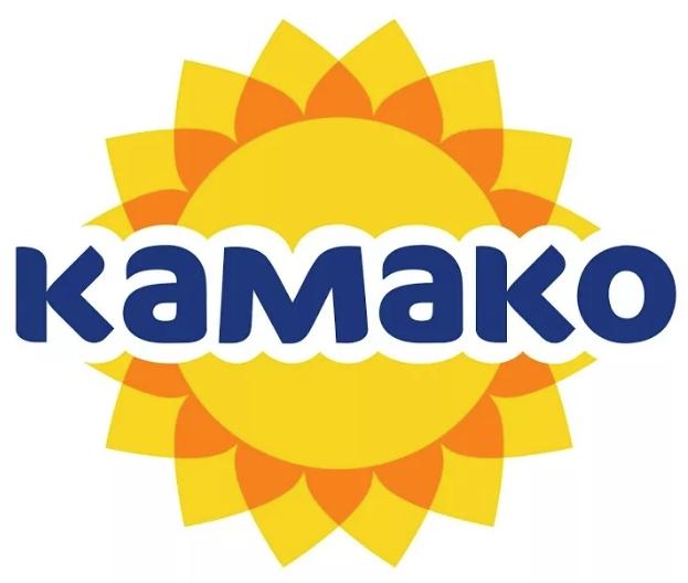 Камако - товарный знак