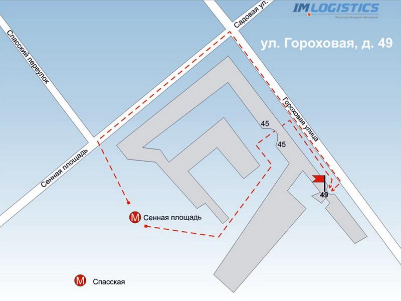 Багажники (автобагажники) на крышу. Пункт выдачи Санкт-Петербург, Сенная_Площадь
