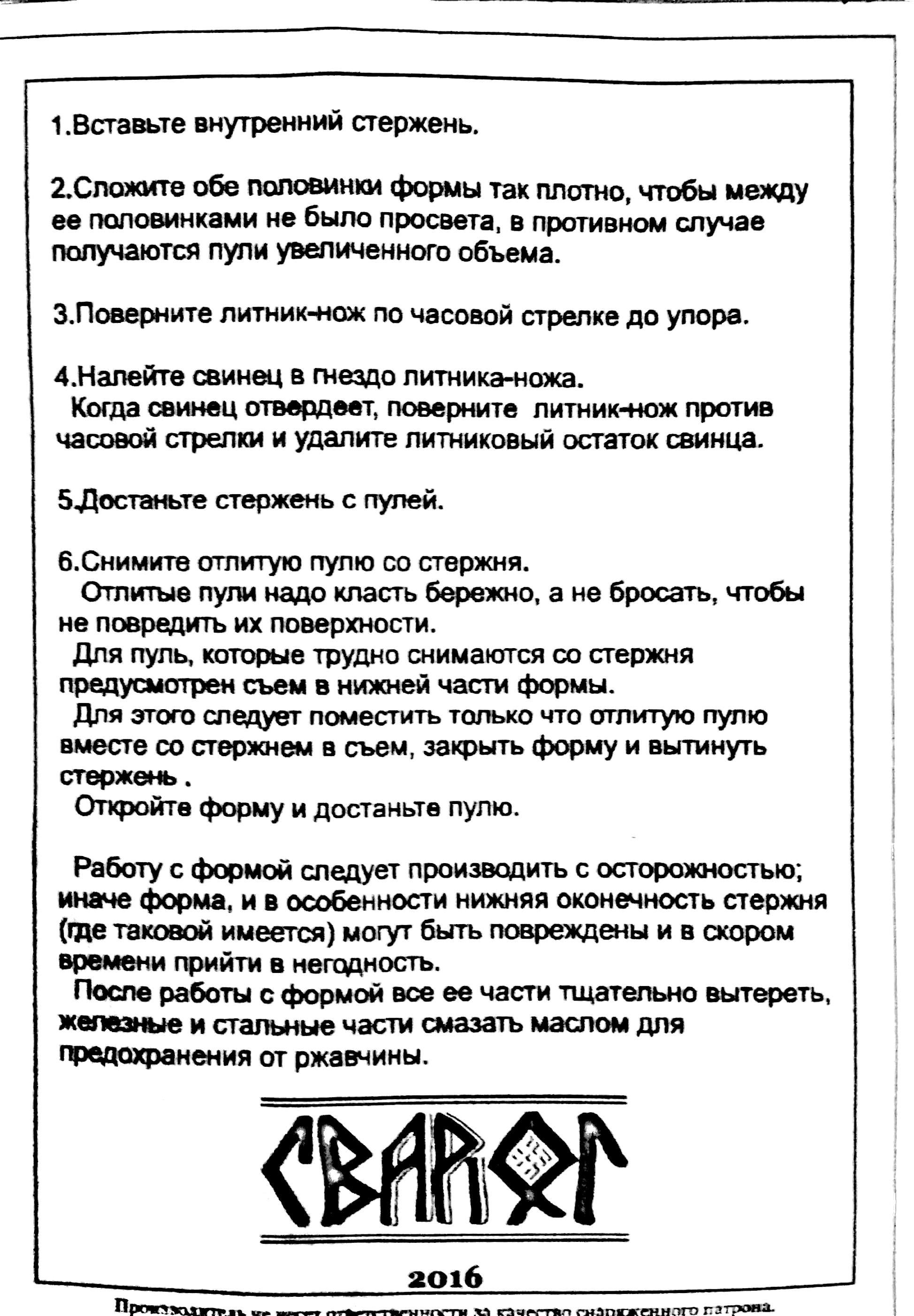 Новый_документ_8_2.jpg