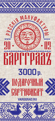 3000 р.