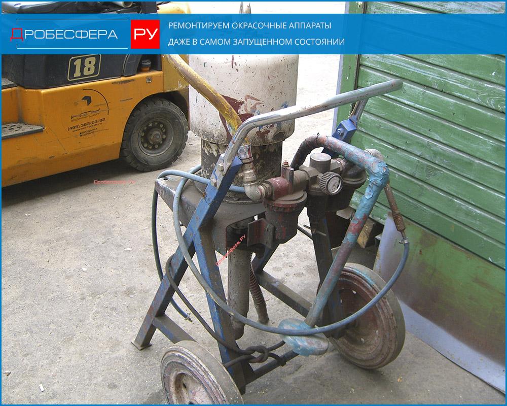 Ремонт окрасочных аппаратов в Москве - Drobesfera.RU