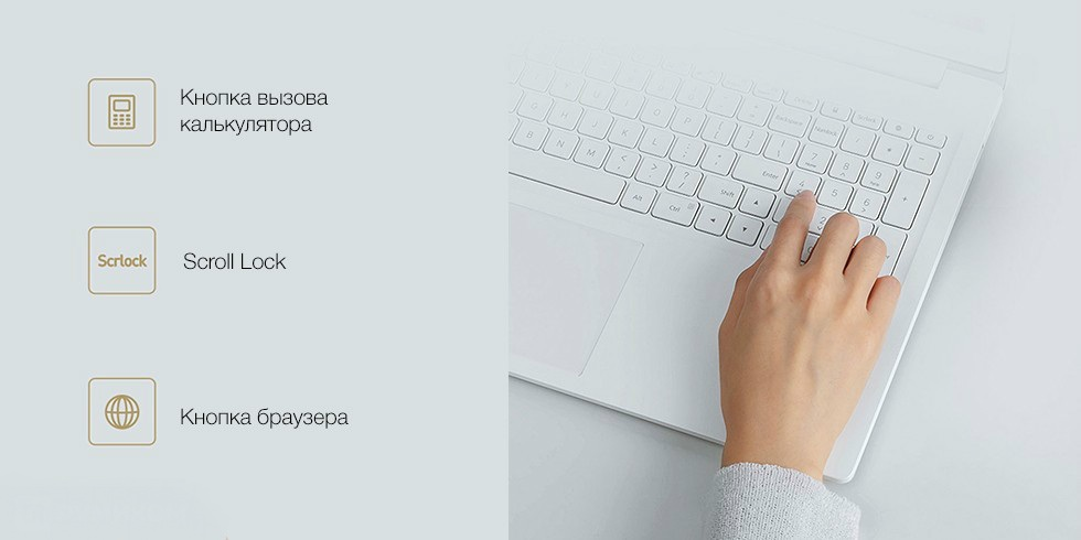 Полноразмерная клавиатура Xiaomi