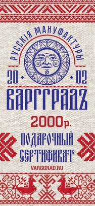 2000 р.