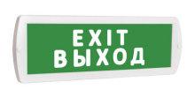 EXIT / ВЫХОД - световое табло Топаз