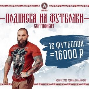12 шт. за 16 000 р.
