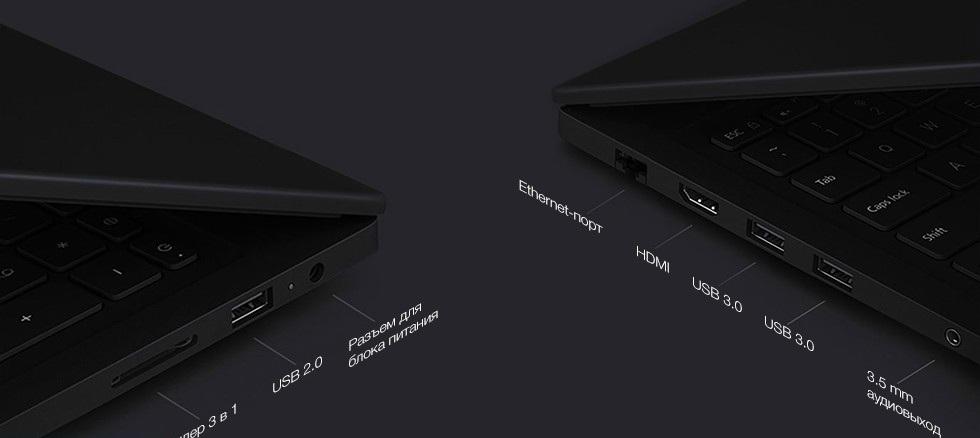 7 портов на ноутбуке Xiaomi
