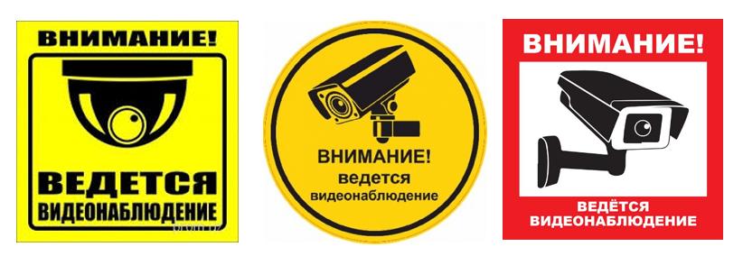 Пошаговое руководство по внедрению видеонаблюдения в аптеке