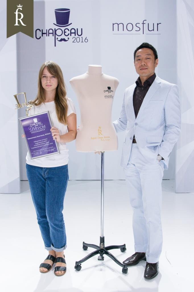 Анастасия Камчаткина с профессиональным манекеном Royal Dress forms