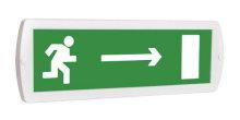 Направление к выходу направо -  световое табло Топаз