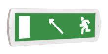 Направление к выходу налево-вверх - световое табло Топаз