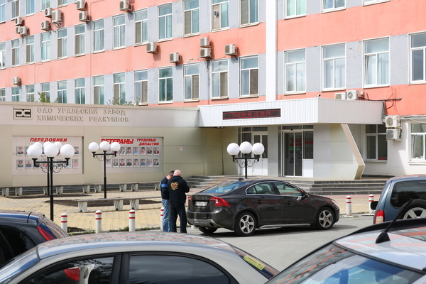 oDrova.ru завод ОЦМ-УЗХР