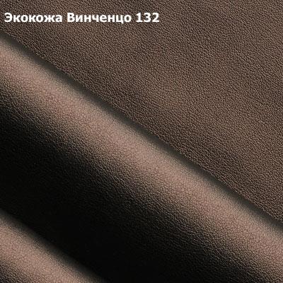 Экокожа_Винченцо_132_.jpg
