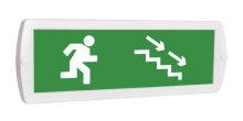 Направление к выходу вниз по лестнице направо - световое табло Топаз
