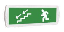 Направление к выходу вниз по лестнице налево - световое табло Топаз