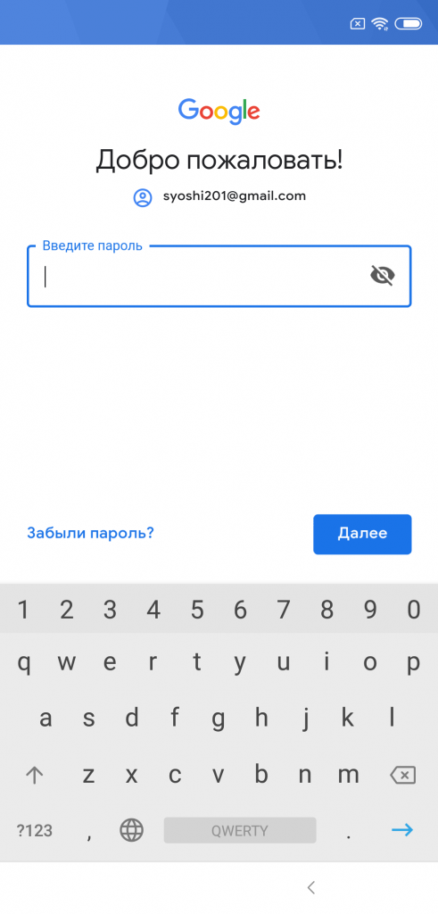 скрин 7.png