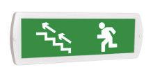 Направление к выходу вверх по лестнице налево - световое табло Топаз