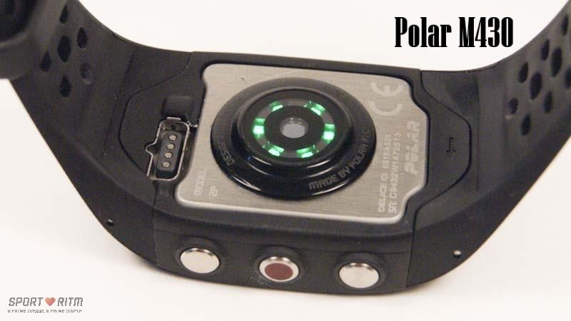 Пульсометр Polar M430