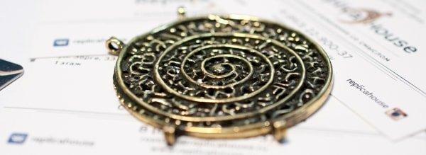 Кулон из бронзы Спираль бесконечности