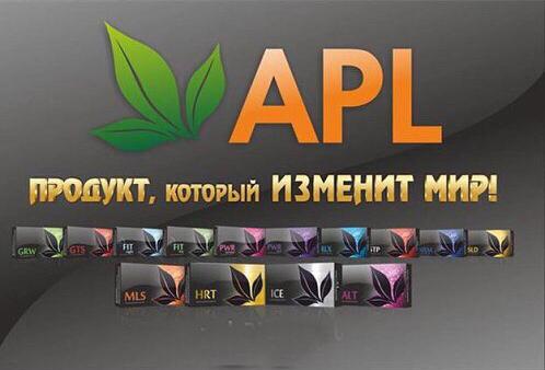 APL123.jpg