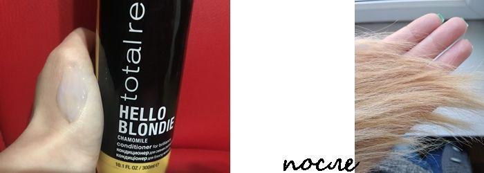 Фотообзор на Кондиционер для окрашенных светлых волос Matrix Hello Blondie
