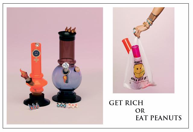 Коллекция_Get_Rich_or_Eat_Peanuts_от_Jiwinaia_в_Modbrand.jpg