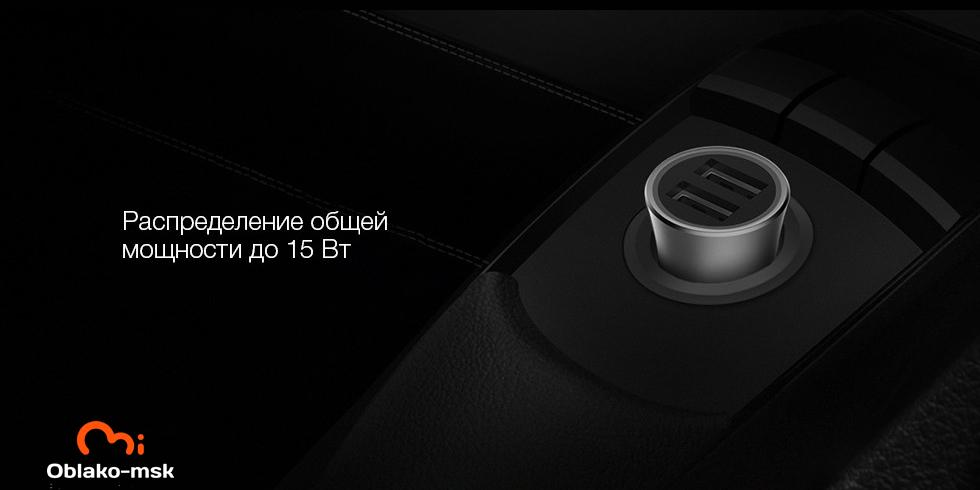 Автомобильная зарядка Xiaomi Car Charger 18W