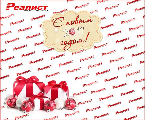 пресс_стена_на_корпоративный_вечер_Алматы_на_новый_год.jpg
