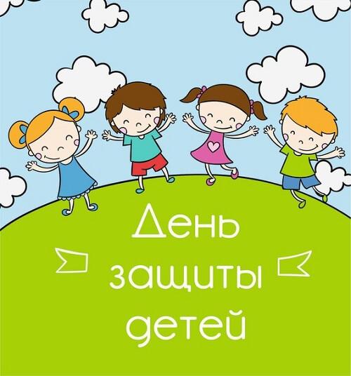 Подарки от Premont ко Дню защиты детей