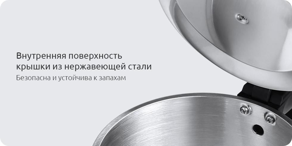 Чайник Viomi Electric Kettle (серебристый)