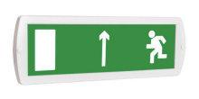 Направление к выходу прямо (левосторонний) - световое табло Топаз