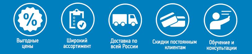Инфографика сайта