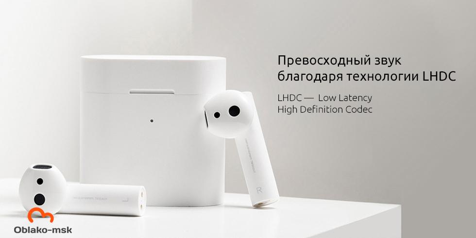 Беспроводные наушники Xiaomi Air2 Mi True Wireless Earphones