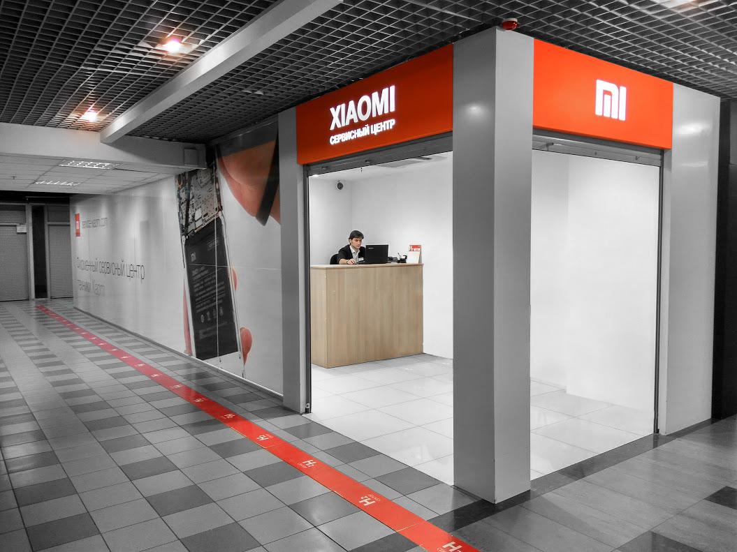 Сервис xiaomi в Москве