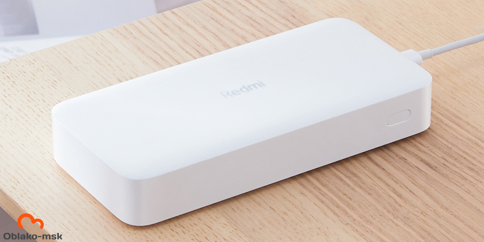 Внешний аккумулятор Redmi Power Bank Fast Charge (20000 mAh, белый)