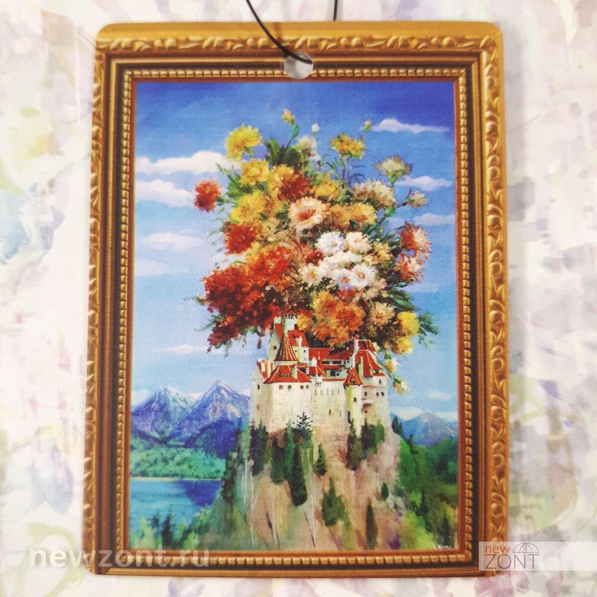 картина Никаса Сафронова «Салют эмоций или Благочестивый взгляд на нашу природу»