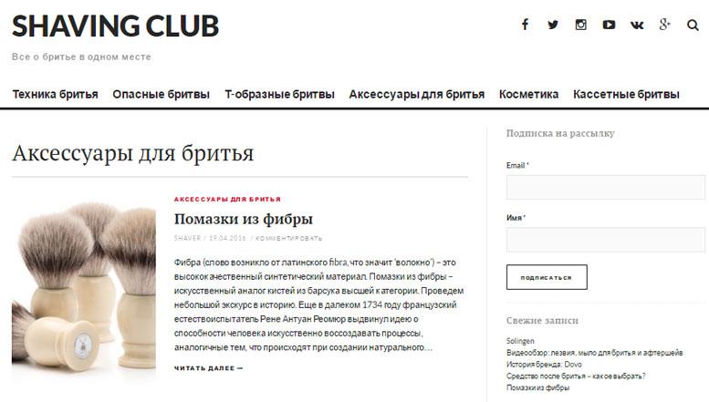 sclub.png