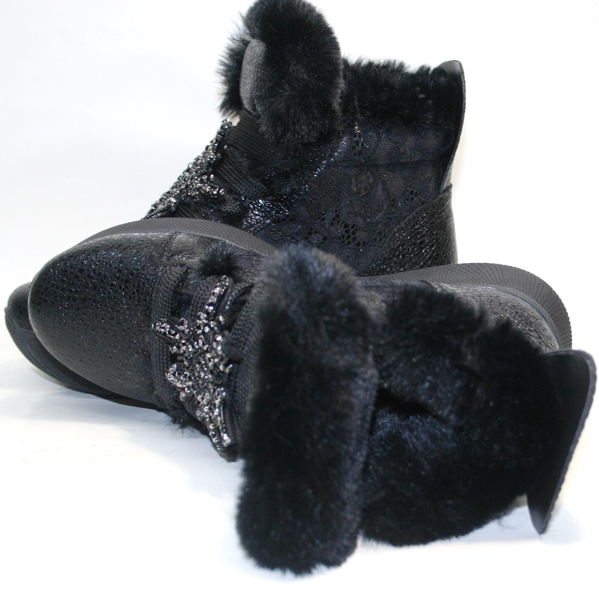 Зимние кроссовки ботинки женские