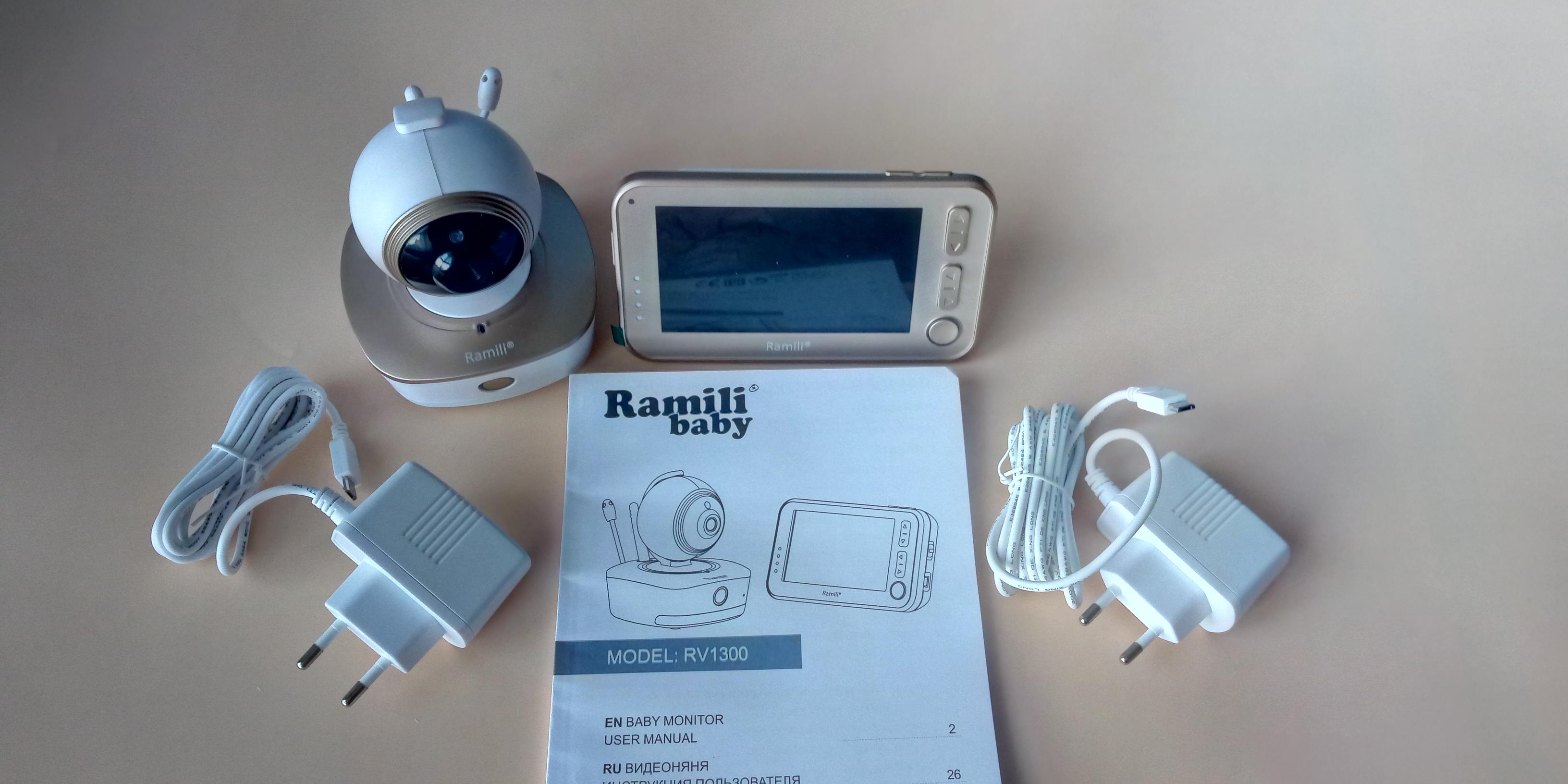 Комплектация видеоняни Ramili Baby RV1300