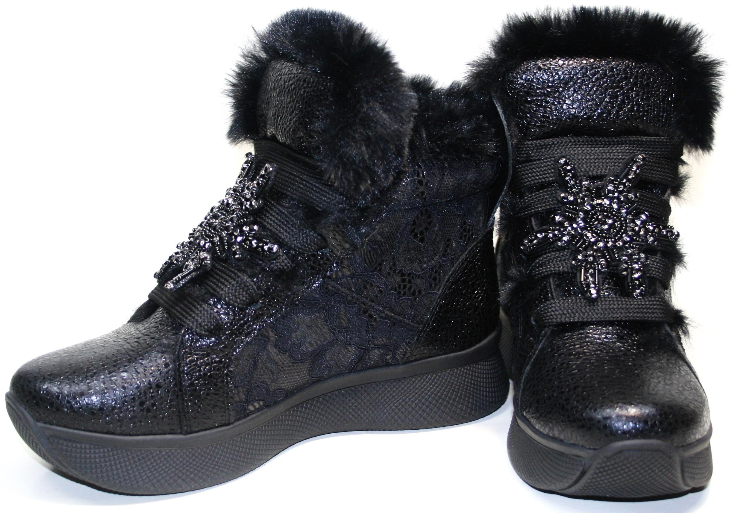 Черные женские кроссовки зимние