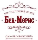 Бел-Морис - товарный знак