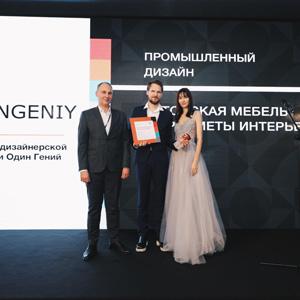 Победители премии BEST FOR LIFE AWARD 2019