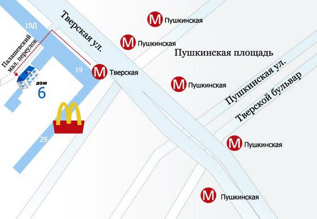 Пункт самовывоза метро Пушкинская