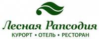 Лесная_рапсодия.jpg