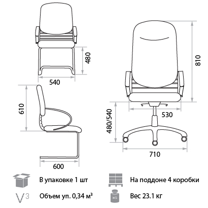 Кресло Электра размеры