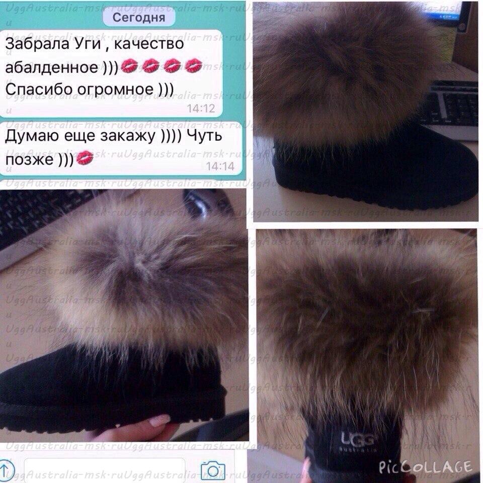 Диана Байдакова  г.Сургут