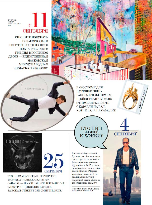 Кольцо-NYC-Gold-от-Artelier-MX-в-журнале-Interview-сентябрь-2015.jpg