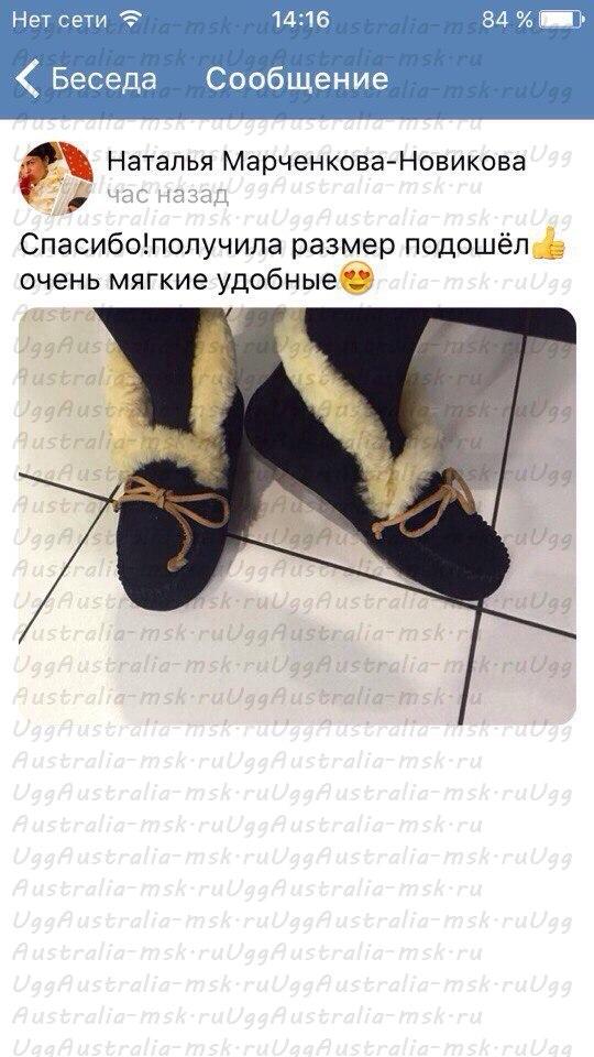Жанна   г. Севастополь