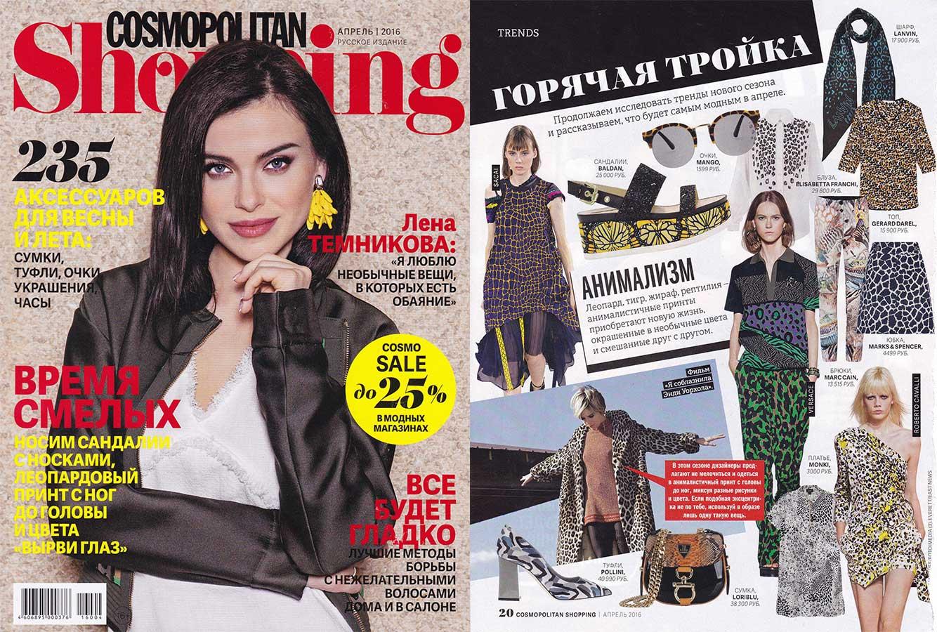 Cosmopolitan Апрель.jpg