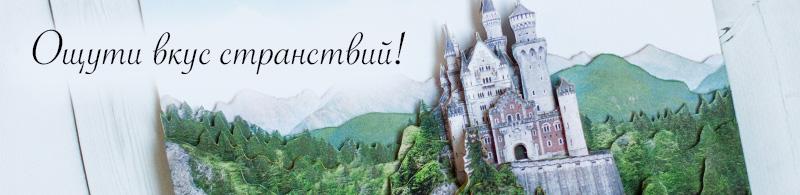 На фото сюжет — Замок в Баварии