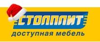 СтолПлит Мебельная фабрика
